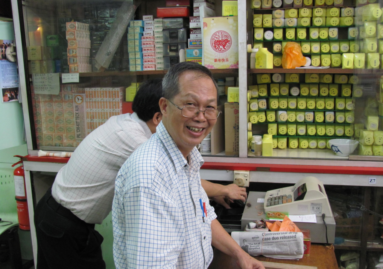 William at the Chinese Pharmacy